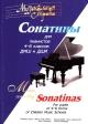 Музыкальная страна. Сонатины для пианистов 4-6 классов. Для ДМШ и ДШИ